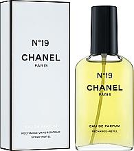 Духи, Парфюмерия, косметика Chanel N19 - Парфюмированная вода (сменный блок)