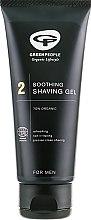 Духи, Парфюмерия, косметика 2 Успокаивающий гель для бритья - Green People 2 Soothing Shaving Gel