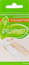 Парфумерія, косметика Медичний пластир стандартний на тканинній основі, 19х72 мм - Luxplast