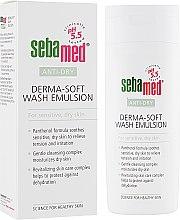 Духи, Парфюмерия, косметика Эмульсия мягкая очищающая - Sebamed Anti-Dry Derma-Soft Wash Emulsion