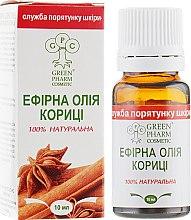 Духи, Парфюмерия, косметика Эфирное масло корицы - Green Pharm Cosmetic