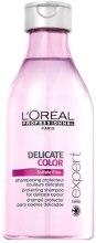 Духи, Парфюмерия, косметика Шампунь для окрашенных волос - L'Oreal Professionnel Vitamino Color Delicate Color Shampoo