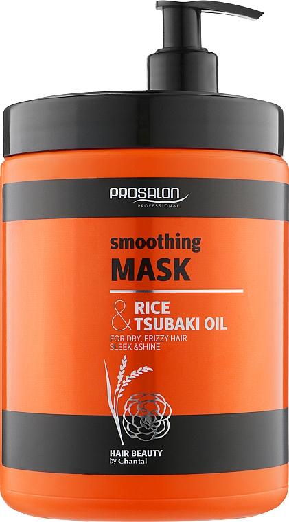 Разглаживающая маска для волос с рисом и маслом цубаки - Prosalon Smoothing Mask Rice & Tsubaki Oil