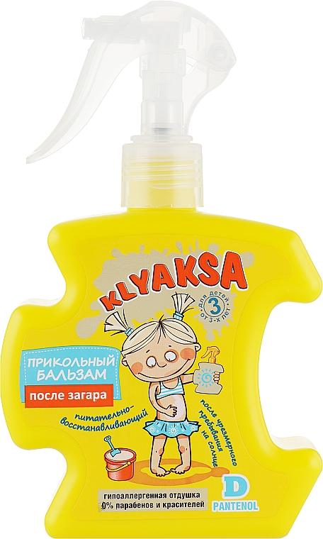 Прикольный бальзам после загара и солнечных ожогов для детей D Pantenol - Klyaksa