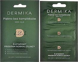 Духи, Парфюмерия, косметика Трехфазный нормализующий уход для кожи с недостатками - Dermika Normalising Program