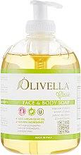 Духи, Парфюмерия, косметика Мыло жидкое для лица и тела на основе оливкового масла - Olivella Face & Body Soap Olive