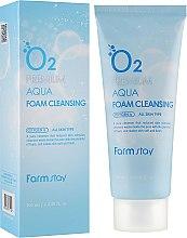 Духи, Парфюмерия, косметика Кислородная пенка для умывания - FarmStay O2 Premium Aqua Foam Cleansing