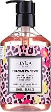 Духи, Парфюмерия, косметика Жидкое марсельское мыло - Baija French Pompon Marseille Liquid Soap