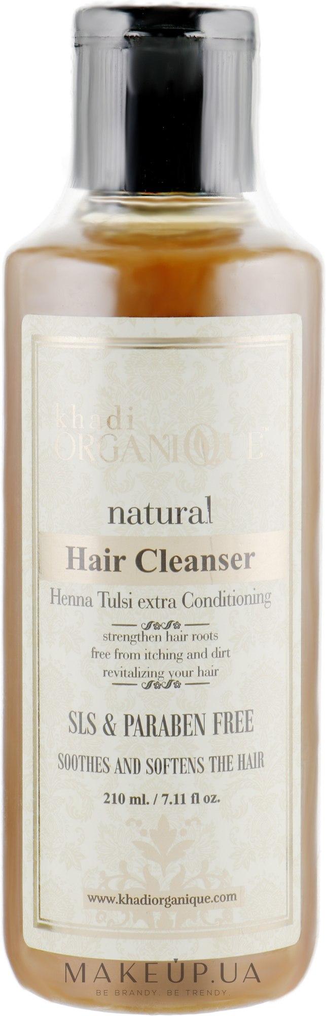 "Натуральный безсульфатный шампунь ""Хна и Туласи"" - Khadi Organique Henna Tulsi Extra Shampoo Hair Cleanser SLS & Paraben Free — фото 210ml"