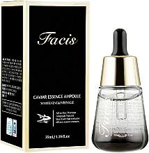Духи, Парфюмерия, косметика Сыворотка для лица с эстрактом икры - Facis Caviar Essence Ampoule