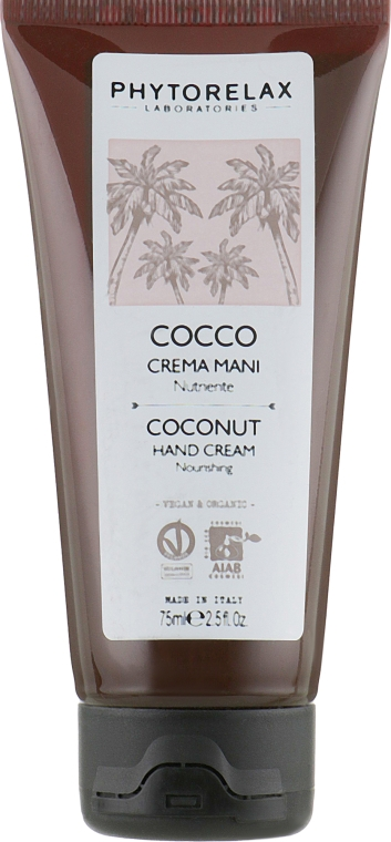 Крем для рук - Phytorelax Laboratories Coconut Hand Cream