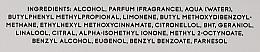 Byredo Black Saffron - Парфюмированная вода — фото N4