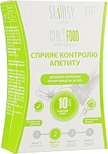 Духи, Парфюмерия, косметика Пищевая добавка для контроля аппетита - Slimsy CTRL.FOOD