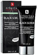 Духи, Парфюмерия, косметика Скраб-маска очищающая с древесным углем - Erborian Black Scrub Mask