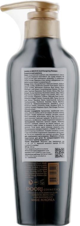 """Шампунь """"Золотая Энергия"""" для профилактики выпадения волос - Daeng Gi Meo Ri Gold Energizing Shampoo — фото N2"""