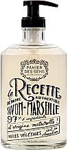 """Духи, Парфюмерия, косметика Стеклянная бутылка - Марсельское жидкое мыло """"Роза"""" - Panier des Sens Liquid Marseille Soap"""