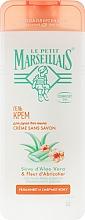 Духи, Парфюмерия, косметика Гель-крем для душа с соком алоэ вера и цветок абрикосового дерева - Le Petit Marseillais Shower Gel-cream