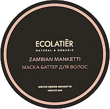 "Духи, Парфюмерия, косметика Маска-баттер для волос ""Замбийский орех манкетти"" - Ecolatier Butter Mask"