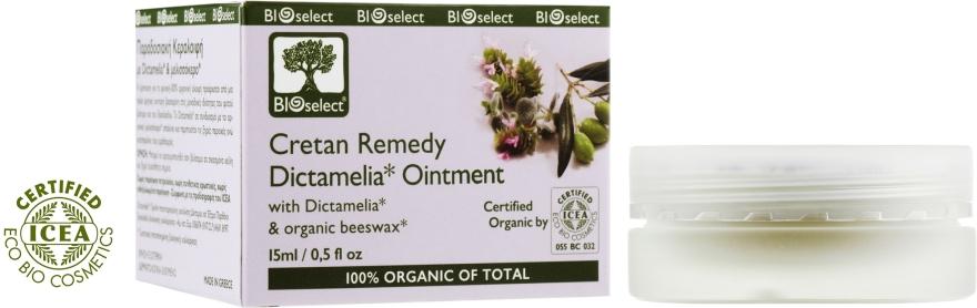 Критский бальзам диктамелия с пчелиным воском и витамином Е - BIOselect Cretan Remedy- Dictamelia Ointment