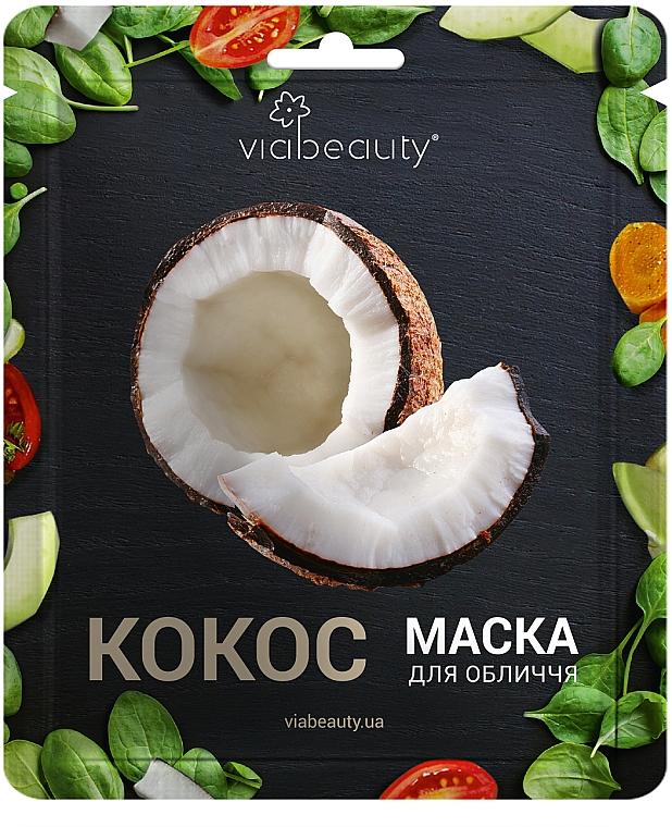 Тканевая маска для лица с соком кокоса для сияния кожи - Viabeauty