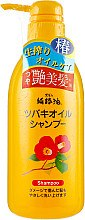 Духи, Парфюмерия, косметика Шампунь для поврежденных волос с маслом камелии японской - Kurobara Camellia Oil Hair Shampoo