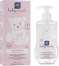 Духи, Парфюмерия, косметика Очищающее масло для нежного ухода за кожей младенцев - Babycoccole