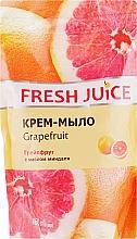 """Духи, Парфюмерия, косметика Крем-мыло с увлажняющим молочком """"Грейпфрут"""" - Fresh Juice Grapefruit (сменный блок)"""