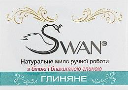 """Духи, Парфюмерия, косметика Натуральное мыло ручной работы """"Глиняное"""" - Swan"""