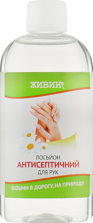 Спрей антисептический для рук - Живин