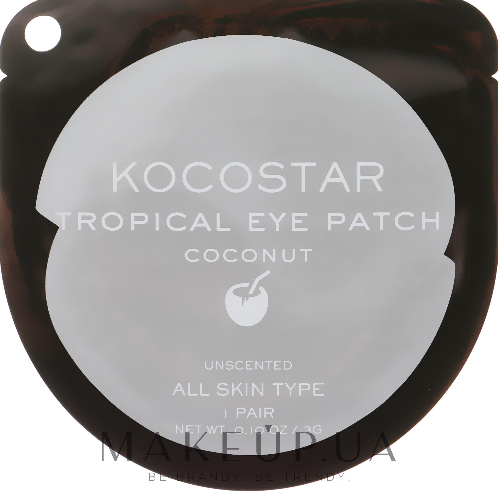 """Гидрогелевые патчи для глаз """"Тропические фрукты. Кокос"""" - Kocostar Tropical Eye Patch Coconut — фото 2шт"""