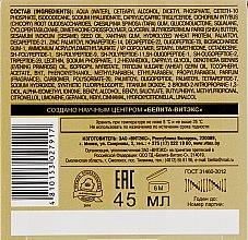 """Пептидный крем-prestige для лица/шеи с усиленным лифтинговым действием, 24ч. """"Микропластика лица"""" - Bielita 12 Premium Peptides — фото N3"""