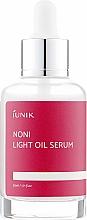 Духи, Парфюмерия, косметика Легкая масляная сыворотка - iUNIK Noni Light Oil Serum