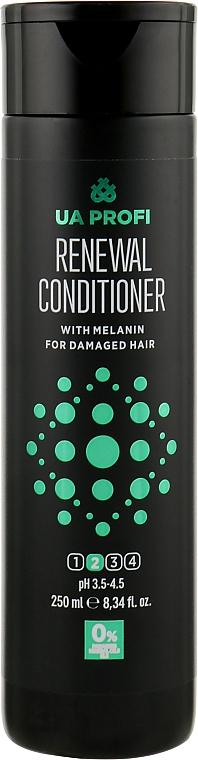 """Кондиционер """"Восстановление"""" с меланином для поврежденных волос - UA Profi Renewal Conditioner Melanin For Damaged Hair pH 3.5-4.5"""