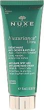 Крем для рук омолаживающий - Nuxe Nuxuriance Ultra Anti-Dark Spot and Anti-Aging Hand Cream — фото N1