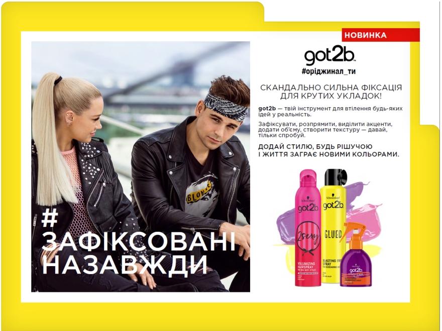 """Лак для волос """"Стальная хватка"""", фиксация 6 - Got2b Glued Blasting Freeze Spray — фото N3"""