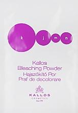 Духи, Парфюмерия, косметика Пудра осветляющая - Kallos Cosmetics Bleaching Powder