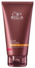 Духи, Парфюмерия, косметика Бальзам для освежения и поддержания цвета теплых красных оттенков - Wella Professionals Color Recharge Warm Red