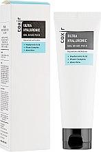 Духи, Парфюмерия, косметика Гель-маска для лица - Coxir Ultra Hyaluronic Gel Mask Pack