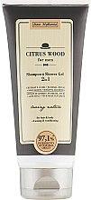 Духи, Парфюмерия, косметика Шампунь-гель для душа 2в1 - Stara Mydlarnia Citrus Wood Shampoo & Shower Gel