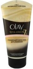 Духи, Парфюмерия, косметика Очищающий гель-крем для умывания - Olay Total Effects 7 In One Anti-Ageing Age Defying Face Wash