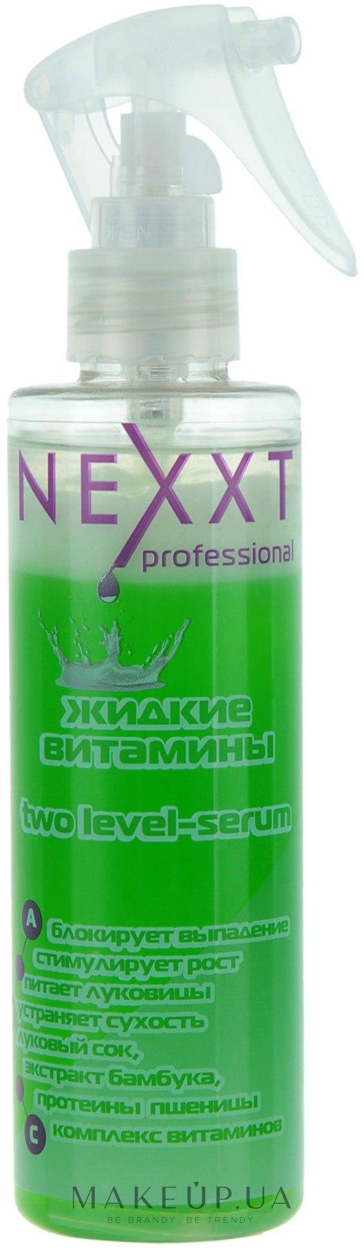 Nexxt professional для роста волос отзывы
