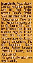 Разогревающая мазь - Bioearth Pomata Cream Tumeric Ginger — фото N4