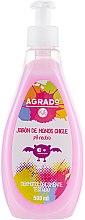 Духи, Парфюмерия, косметика Жидкое мыло для рук жвачка - Agrado Hand Soap