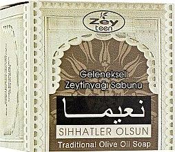 """Духи, Парфюмерия, косметика Натуральное оливковое мыло """"Oud Wood"""" - Olivos ZeyTeen Naima Sihhatler Olsun Soap"""