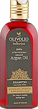 Духи, Парфюмерия, косметика Шампунь для всех типов волос - Olivolio Argan Oil Shampoo All Hair Types