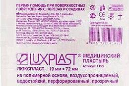 Духи, Парфюмерия, косметика Пластырь полимерный при повреждениях и порезах, прозрачный, водостойкий, 19х72мм - Luxplast