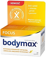 Духи, Парфюмерия, косметика Пищевая добавка для концентрации внимания и работы нервной системы - Orkla Bodymax Focus
