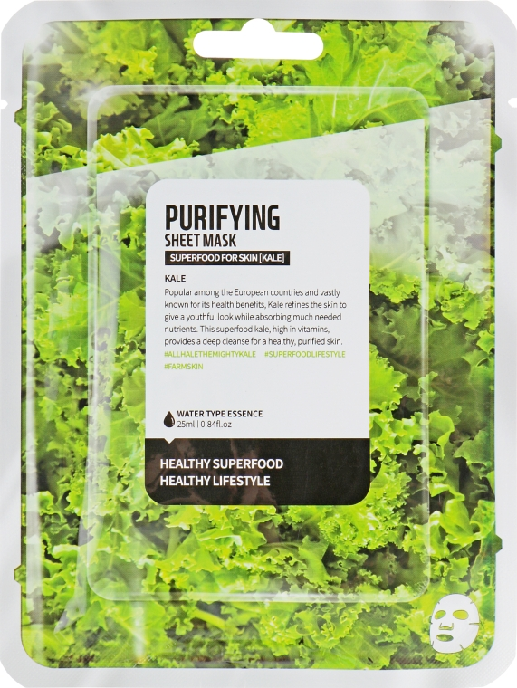 "Тканевая маска для лица ""Кейл"" - Superfood For Skin Purifying Sheet Mask — фото N1"