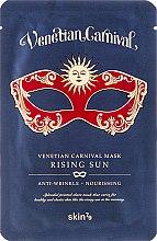 """Духи, Парфюмерия, косметика Маска """"От морщин"""" - Skin79 Venetian Carnival Mask"""