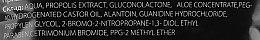 """Влажное антибактериальное полотенце """"Бережный уход без запаха, с алоэ вера"""" - Helen&Shnayder Towel Fast Shower — фото N3"""